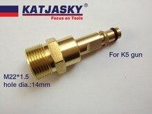 Connecteur de tuyau de lave auto en cuivre 100% adapté au pistolet Karcher série K5, un autre filetage dextrémité M22 * 1.5 trou dia.14mm