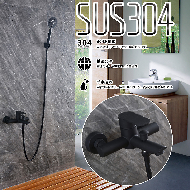 Matte Black Bathroom Stainless steel two function Mixer Shower Combo Set Wall Mounted Bathtub shower faucet Shower Head SystemMatte Black Bathroom Stainless steel two function Mixer Shower Combo Set Wall Mounted Bathtub shower faucet Shower Head System