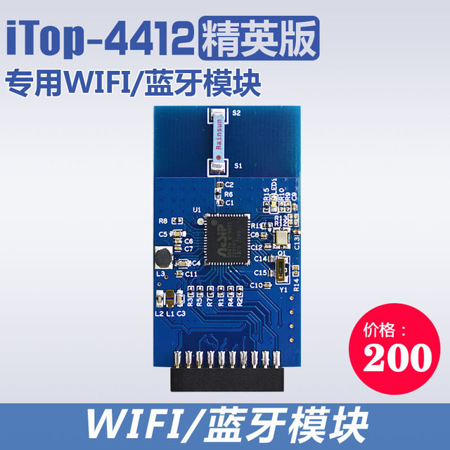 Itop-4412 módulo de interface sdio wi-fi bluetooth