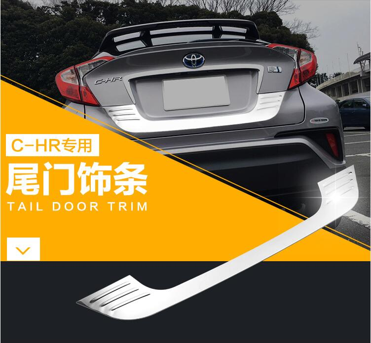 1PCS Car Tail Door Trunk molding Lid Cover Trims FOR Toyota C-HR CHR 2016 2017 2018 Free shipping