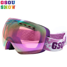 GSOU SNOW Ski Goggles For Men and Women Outdoor Multicolor Snowboard Goggles Winter Professional Unisex Snow