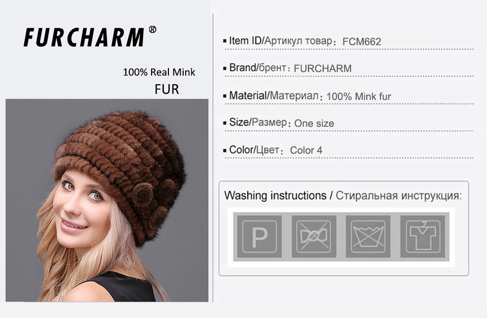 afdb345a05 NºReal Mink Fur Hat Cap With Flower Decoration Hats For Women Brand ...