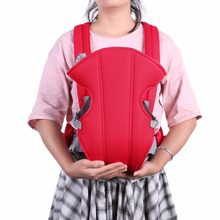 Soft Newborn Baby Adjustable Safety Carrier Infant Toddler 360 Four Position Lap Strap Soft Baby Sling Carriers Activity Gear(China)