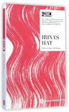 21st Century Chinese Literature Irinas Hat Language English Keep on Lifelong learning as long you live-438