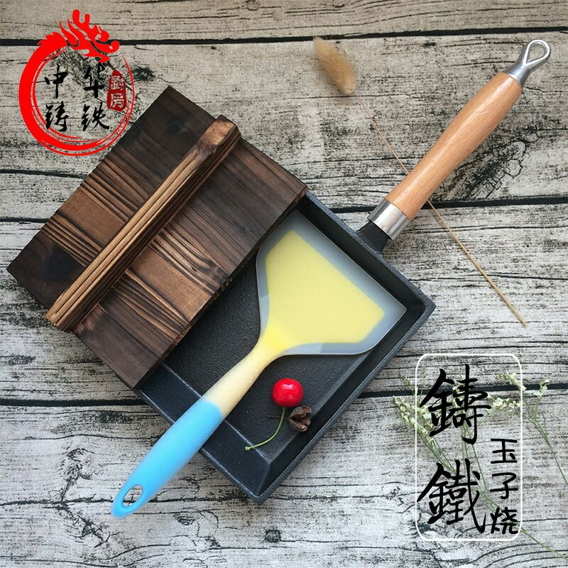 Cast iron pot Japanese Tamagoyaki egg rolls non-stick non-coating square fried eggs nonstick frying pancake pan thick egg burn
