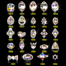 100PCS/lot 3D Nail Jewelry Charm Art Diamante Rhinestones Silver Frame Jewel Gems Alloy Metallic Curved