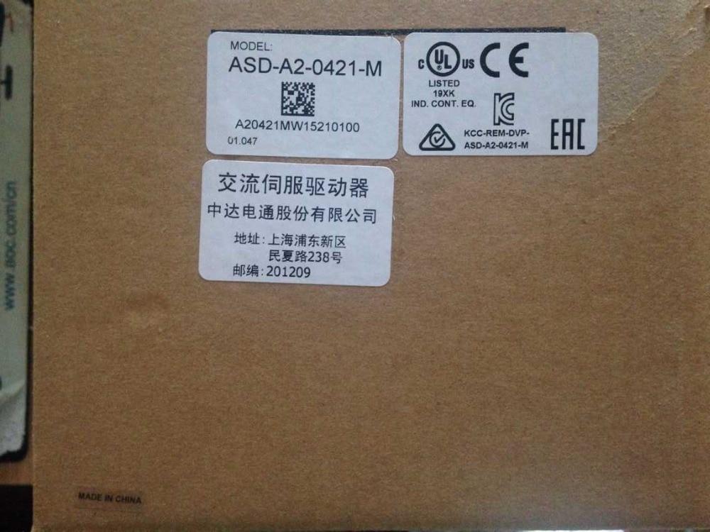ECMA-C10604SH+ASD-A2-0421-M DELTA brake CANopen AC servo motor driver kits 0.4kw 3000rpm 1.27Nm 60mm frame 400w delta ac servo motor and drive with brake and oil seal new asd a2 0421 u ecma g11303ss