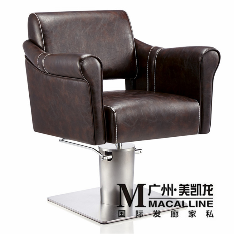 Hair Salon Dedicated Hairdressing Chair. The Barber's Chair