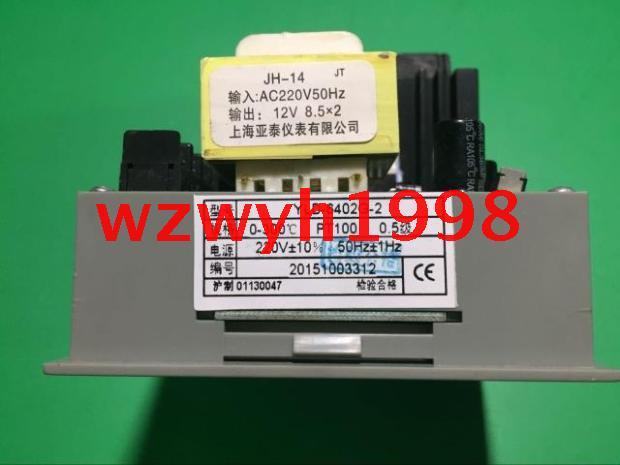 цена AISET Genuine Yatai YLD-6402G-2 temperature controller YLD 6000 intelligent temperature control YLD-6000