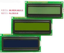 16PIN параллельный персонаж LCD 1601 SPLC780C контроллер совместим с EQV 5V 3,3 V подсветка