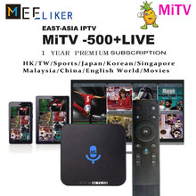 Google Voice control remote Asian IPTV TV BOX Android 6.0 S905X 1GB ram 1year MiTV iptv code for MY Korea Japanese CN arabic STB(China)