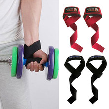 1 Pair Fitness Body Building Weight Lifting Belt Grip Straps