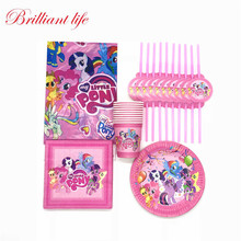 81Pcs /Lot My Little Pony Theme Party Supplies Kid Birthday Party Decorations Disposable Paper Cup+Plate+Napkin+Straw+Tablecloth