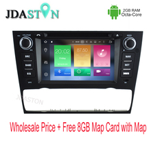 JDASTON android Automobile DVD Participant For BMW three Collection E90 Saloon E91 Touring E92 Coupe E93 Cabriolet Multimedia GPS Navigation Radio