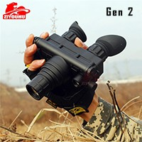 Night Vision Device (9)
