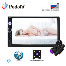 Podofo 7″ Touch Autoradio 2 Din In Dash Car Radio Digital Player MP5 Bluetooth USB SD Rear View Camera Steering Wheel Control