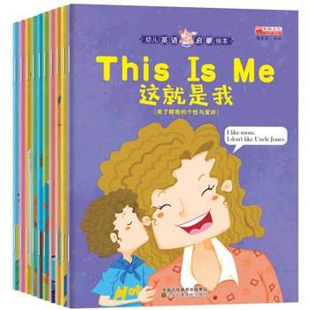 Chinese And English Bilingual 10 Reading Picture Books 2~6 Years Old Children Zero-based Enlightenment Early Education Books