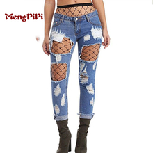 2017 Apparel Boyfriend hole ripped jeans women pants Cool denim vintage straight jeans for girl Low waist casual pants female