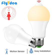 PIR Motion Sensor LED Night Light 220V 110V 12W 18W Dusk to Dawn Light Bulb Smart Bulb IP42 Home Lights Lamp with Motion Sensor
