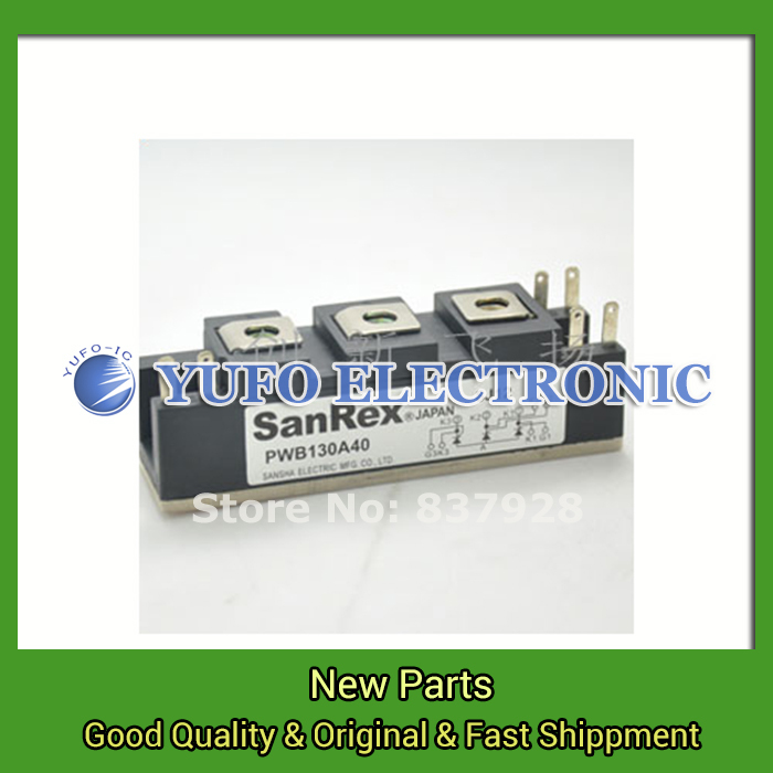 Free Shipping 1PCS  PWB130A40 power Module, the original new, offers. Welcome to order YF0617 relay pwb 1259 1 power board