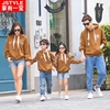 Family Matching Clothes Winter Boys Plus Size Hoodies Father And Son Sweater Mother And Daughter Clothes