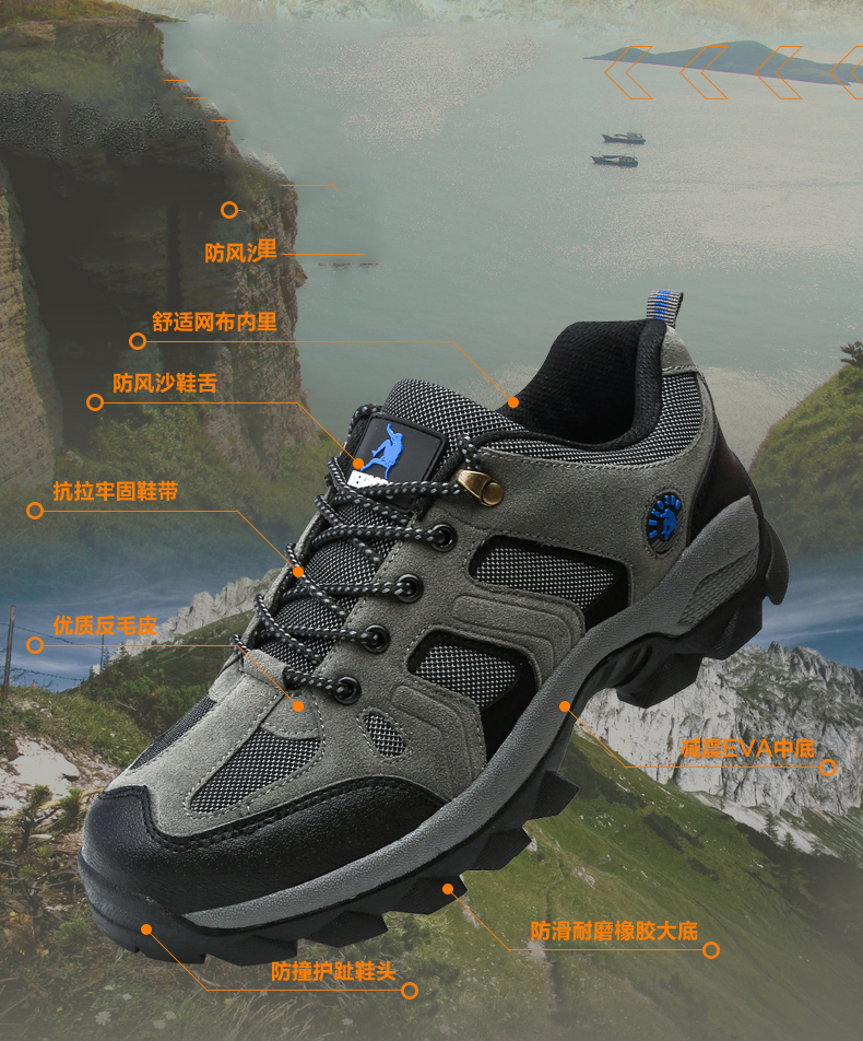 HTB1tsiBaL1H3KVjSZFHq6zKppXae VESONAL 2019 New Autumn Winter Sneakers Men Shoes Casual Outdoor Hiking Comfortable Mesh Breathable Male Footwear Non-slip