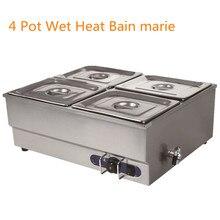 Быстрая доставка из Германии! Из нержавеющей стали au Bain Marie Электрический горшок продуктов питания теплее коммерческих