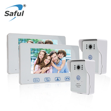 White 7″ Color Screen Wired Video Door Phone Intercom System unlock function Night vision 2 Waterproof Door Camera + 2 Monitor