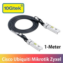 цена на 10Gtek SFP+ Fiber Optical Cable, 1Meter SFP+ to SFP+ Direct Attach Twinax Copper, SFP-H10GB-CU1M CAB-SFP-SFP-1M