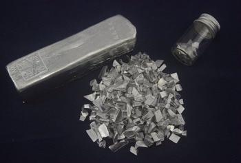 10/5 grams High Purity 99.995% indium in Metal Lumps Glass bottle packing high purity hafnium metal beads 1 grams 99 9% purity