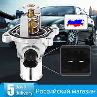 96984104 55577072 Thermostat With Housing For Chevrolet Cruze Aveo orlando trax croma vauxhall Opel Astra 55578419 96984104