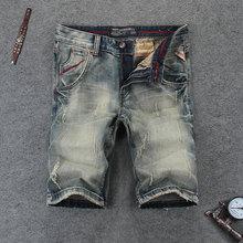 Vintage Retro Design Men Jeans Shorts Summer High Quality Denim Destroyed Ripped Jeans Men Shorts Fashion Street Man Shorts