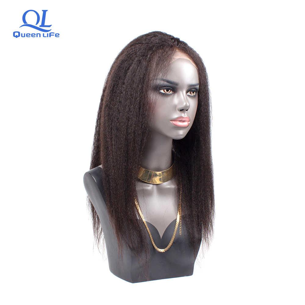 Queenlife Remy кружева передние человеческих волос парики предварительно сорвал странный прямо парики с человеческие волосы с челкой кружева перед парики черные женские