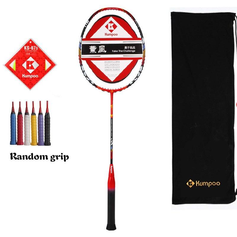 Only 59g KUMPOO rackets FALCON nano Badminton Racket 5U super light professional Raquette Badminton carbon fiber