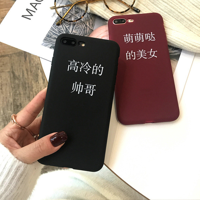01acf7b2ca SZYHOME Phone Cases for IPhone X 6 6s 7 8 10 Plus Simple Fun Chinese Couple  Boy Girls TPU Silicon Phone Cover Case Capa Coque