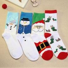 1 Pair Casual Kawaii Socks Women Warm Foot Wear Harajuku Christmas Gift Santa Claus Snowman Printed Funny Cute Socks Cotton W2-2