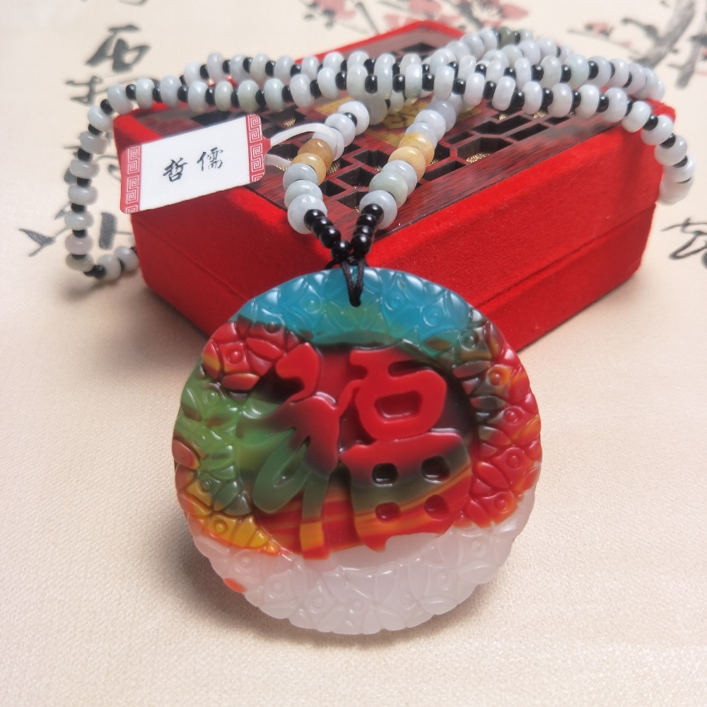 Zheru Jewelry Pure Natural Colorful Jade Carving Blessing Pendant Tricolor Jadeite Bead Necklace Send National CertificateZheru Jewelry Pure Natural Colorful Jade Carving Blessing Pendant Tricolor Jadeite Bead Necklace Send National Certificate