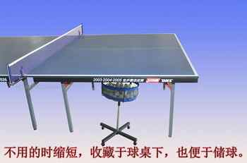 Table tennis special multi ball basket rack set ball net multi ball box mobile multi ball basin