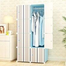 Шкаф, мебель для спальни, мебель для дома из пластика+ стали, шкаф для хранения одежды, сборочный шкаф, много размеров