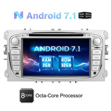 "EinCar Android 7.1 Octa Core 2GB+32GB 7"" Double Din GPS car DVD Player for Ford Focus In Dash Navigation Headunit multi System"
