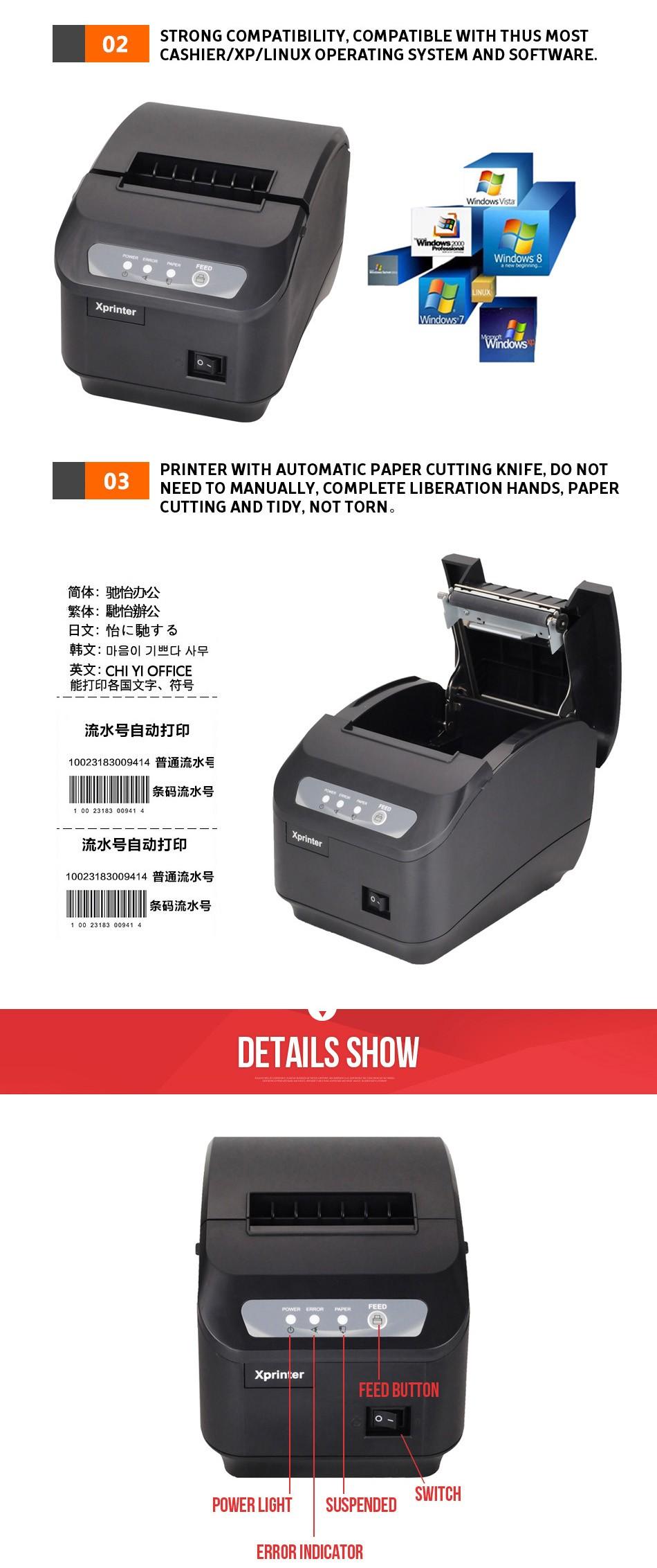 XP-Q200II-USB-2