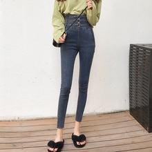 jeans femme 2019 nouveau spring autumn Slim high waist sexy black trousers ladies jeans pencil pants Korean Skinny jeans women