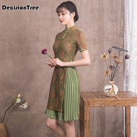 2019 lace modern cheongsam gold embroidery sequins long qipao traditional chinese dress robe chinoise