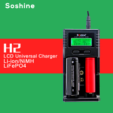 Original Soshine H2 Intelligent Battery Charger with 2 Slot LCD Display and Car Charger for Li