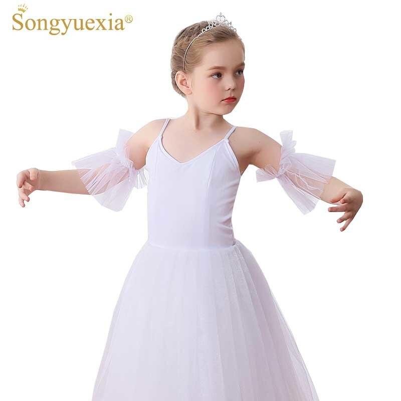 new-female-children's-font-b-ballet-b-font-tutu-skirts-giselle-swan-white-romantic-style-long-tutu-font-b-ballet-b-font-dance-costumes-ballerina-dress