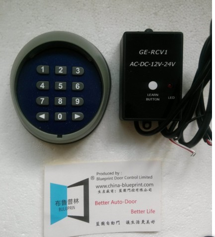 Gate Opener Wireless Keypad With External Receiver Code