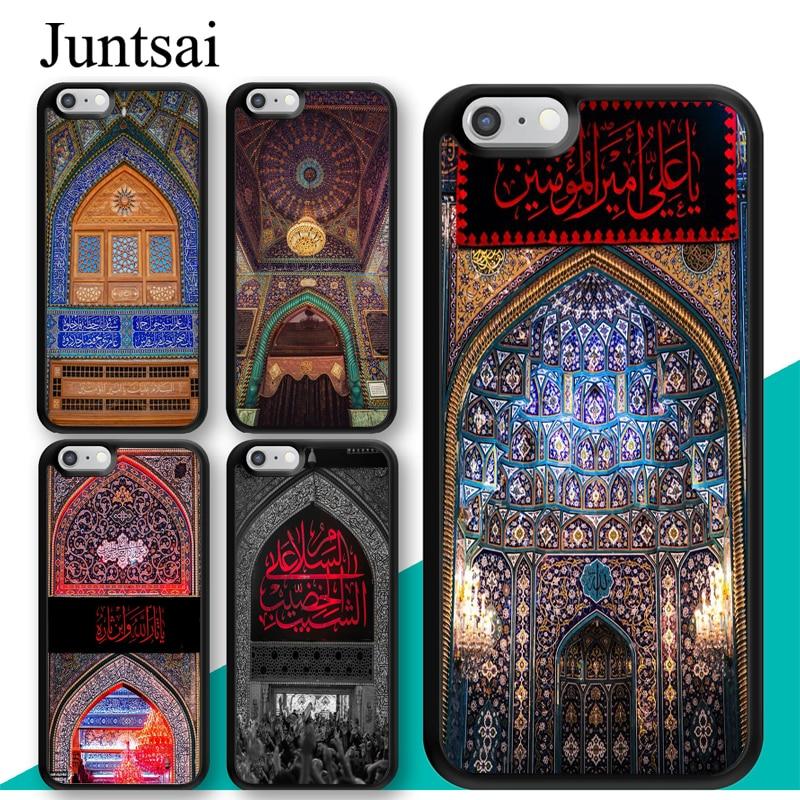 Juntsai Mecca Imam Ali Islamic Shia Holy TPU Mobile Phone Case For Apple iPhone X 6S 6 7 ...