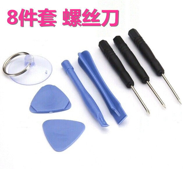 200set (1600 pcs) 8 in <font><b>1</b></font> Repair Pry Kit Opening Tools Special Repair Kit Set screwdriver For Apple <font><b>iPhone</b></font> 4 4S <font><b>5</b></font> 5s moblie phone image