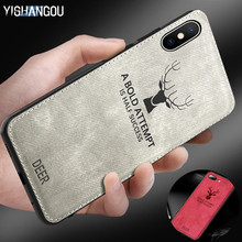Luxury Cloth Canvas Leather Texture Phone Case For