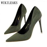 Women Shoes 2017 Fashion Sexy Pumps Silk Rhinestone Pointed Toe Wedding Shoes Designer Version Luxury Brand